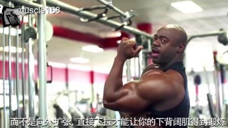 律动: 健身训练, 整个背部都要练到, 不然哪来的的加厚加宽?