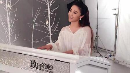 玖月奇迹王小玮演奏西游记主题曲《云宫迅音》! 各种操作闪瞎眼, 666