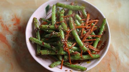 芝香四季豆: 淡淡芝麻香的嫩绿色小清新, 做法简单又开胃