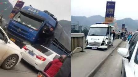 """大货车""""发癫""""撞开警车又连怼十几辆汽车"""