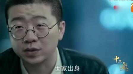 李诞评价《奇葩说》高晓松马东蔡康永