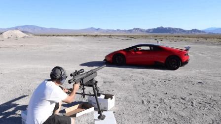 土豪用巴雷特瞄准兰博基尼跑车, 扣下扳机后, 才是霸气的开始!