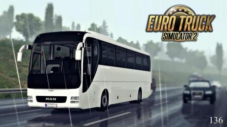 【LRTINTER】欧洲卡车模拟2 MAN Lion's Coach二代试驾 ETS2