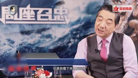 张召忠: 林导拍摄《红海行动》用的是真炸药 真枪打的是空炮弹
