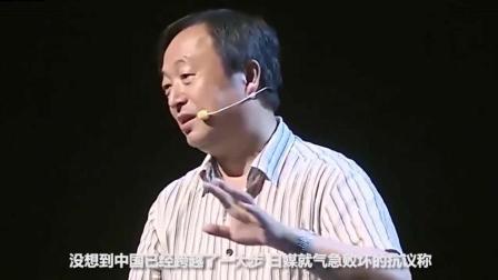 中国又一技术即将腾飞, 同样的起跑线远甩日美, 还逼中国公开成果!