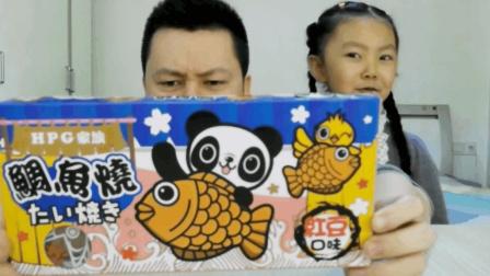 """试吃""""红豆稠鱼烧"""", 不是日本省产的吗? 吃到后面才发现坑了"""