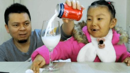 """父女试吃""""奶啤"""", 牛奶酿造的啤酒? 第一次喝这么奇怪的啤酒"""