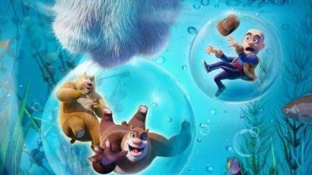 精选优质电影电视剧预告|《熊出没·变形记》《小萝莉的猴神大叔》《镇魂》