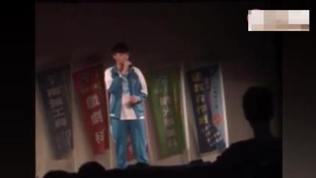 偶像练习生陈立农在学校表演, 一首薛之谦《刚刚好》, 这也太好听了吧!