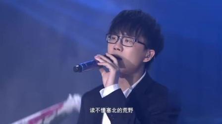一直觉得这是许嵩最好听的一首歌, 中国风作品中的佳作, 好听