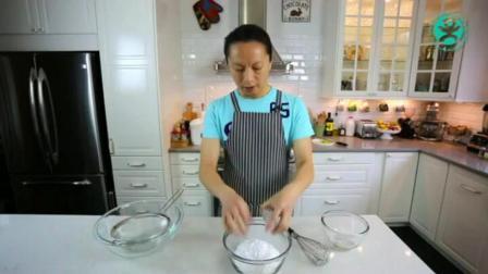 学做蛋糕学费要多少钱 怎样自制蛋糕 深圳蛋糕培训班