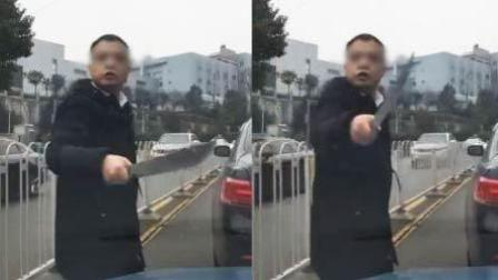 长沙一小车遭遇男子提刀威胁 警方介入