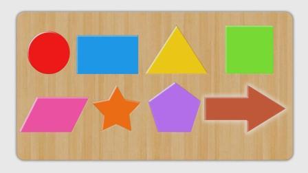 亮亮玩具学习颜色、形状, 汽车动画学英语, 婴幼儿宝宝教育游戏视频768