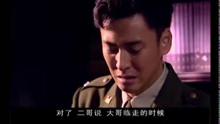 江阴要塞21 【韩栋 Cut 03】