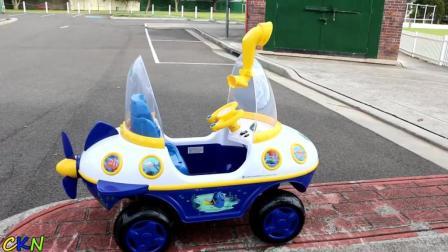儿童益智玩具游戏: 超酷的潜艇玩具车!