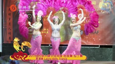 乌兹别克斯坦肚皮舞和俄罗斯拉丁舞