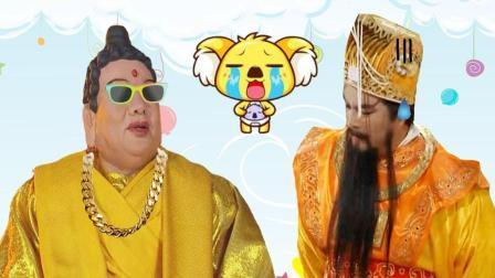 佛祖告诉玉帝几个世界上最荒谬的事, 玉帝听完沉默了