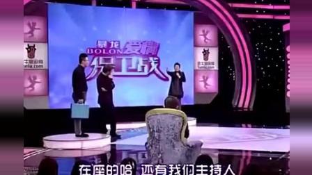 爱情保卫战: 主持人差点录不下去, 涂磊首次落泪, 场面失控了