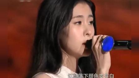 张碧晨现场版《一生所爱》, 听完后眼睛都湿润了, 太有感情