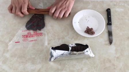 咖啡豆烘焙 烤箱 教程 奥利奥摩卡雪糕的制作方法vr0 烘焙肉松面包视频教程