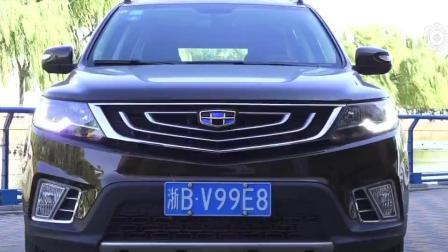 《汽车笔记》城市综合道路油耗测试 吉利远景SUV