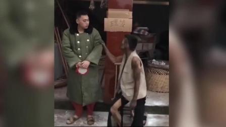 四川方言搞笑段子, 刘二狗专业坑人!