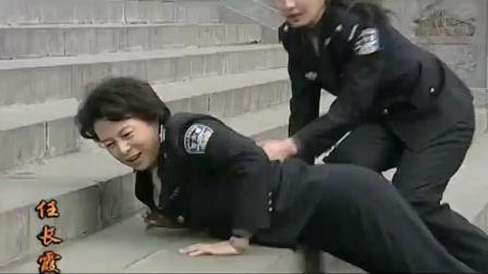 """女局长上楼梯摔倒, 大队长一句""""宝贝儿""""局长笑了"""