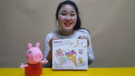 趣味食玩给小猪佩奇做脆皮甜筒冰淇淋