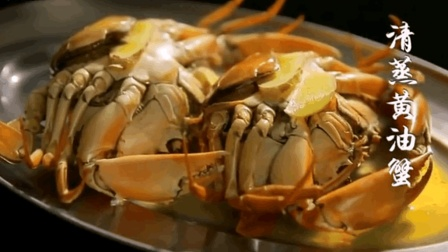"""老广的味道: 舌尖上的美味七绝, 深圳福永美味的""""蟹王""""黄油蟹"""