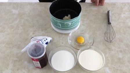 烘焙基础教学视频教程 玫瑰冰激凌的制作方法jn0 烘焙海绵蛋糕的做法视频教程