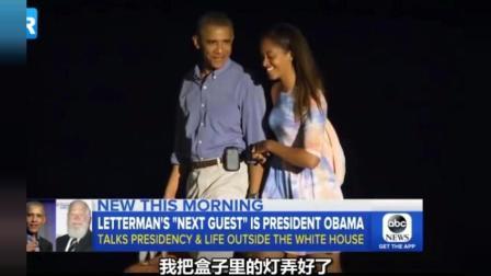 【一点资讯】奥巴马卸任后首次参加脱口秀 现场揭秘精彩私人生活 www.yidianzixun.com