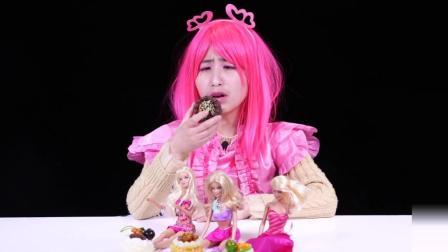 芭比娃娃做蛋糕比赛