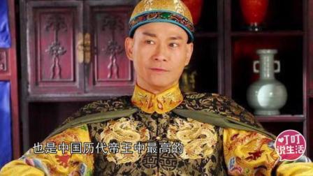 揭秘: 清代皇子苦逼的教育方式, 一年只有五天假期比我们还惨!