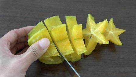 """味道酸甜的""""杨桃""""含水量高达91.4%, 你最喜欢怎么吃它"""