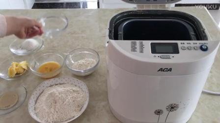 烘焙海绵蛋糕的做法视频教程 葱香肉松面包卷制作视频教程lv0 小学烘焙教学视频教程