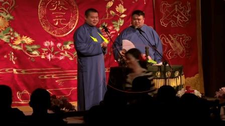 岳云鹏说相声, 前排女观众接连退场! 小岳戏侃: 这身材比那个好!