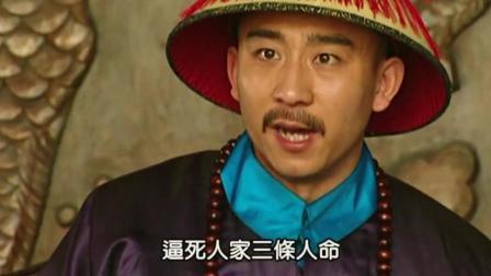 雍正王朝: 李卫审案, 刚正不阿