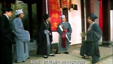 游本昌版《济公》: 道济竟然拿着一根青葱和一支蜡烛给老人拜寿!