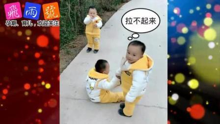 三胞胎一起玩耍, 看老三怎么收拾淘气的大宝, 看一次笑一次!