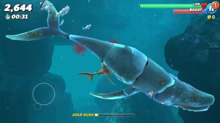 饥饿鲨世界: 进化后的姥鲨面对这样的终极蓝鲸鲨, 会怎样?