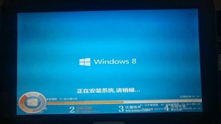 电脑安装win8系统教程, 我下载的是ghost版本, 教大家简单装系统