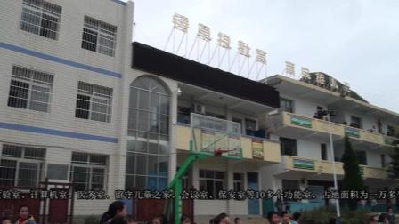 贵州省安顺市镇宁布依苗族自治县马厂镇中心学校