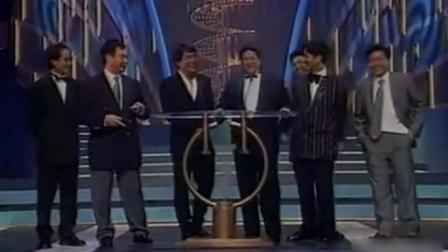 顶峰时期, 七小福同台出席颁奖典礼, 成龙很搞笑, 洪金宝最霸气!