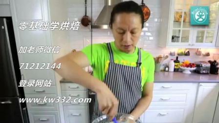 学习蛋糕裱花 上海西点培训学校 自制慕斯蛋糕的做法