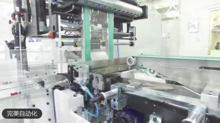 纸巾全自动套膜包装机, 动作连贯快速, 热刀封口应用!