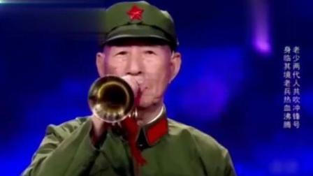 当老兵在舞台上吹起冲锋号, 一声呀, 喊出多少军魂