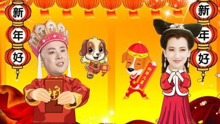 唐僧带着女朋友白素贞, 祝福大家新年好, 这波笑晕了!
