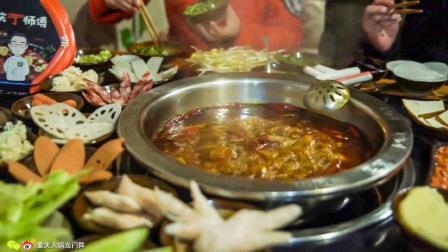 重庆仅存的三拖一火锅在菜园坝, 荤菜3元素菜1元, 40份菜才花230