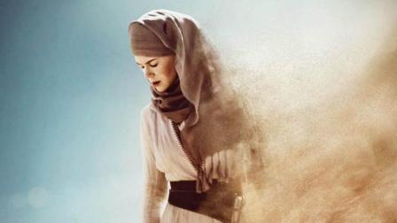 四分钟看完电影《沙漠女王》: 女神到哪里都有人追求