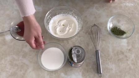 家庭烘焙视频教程 草莓冰激凌的制作方法pt0 烘焙教程大全